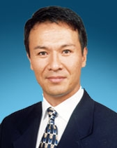 Richard I. Park, M.D.